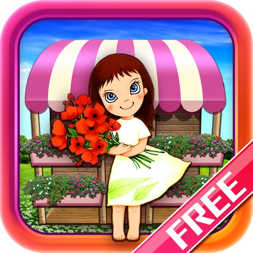 Gold Designer Flower Girl  Free