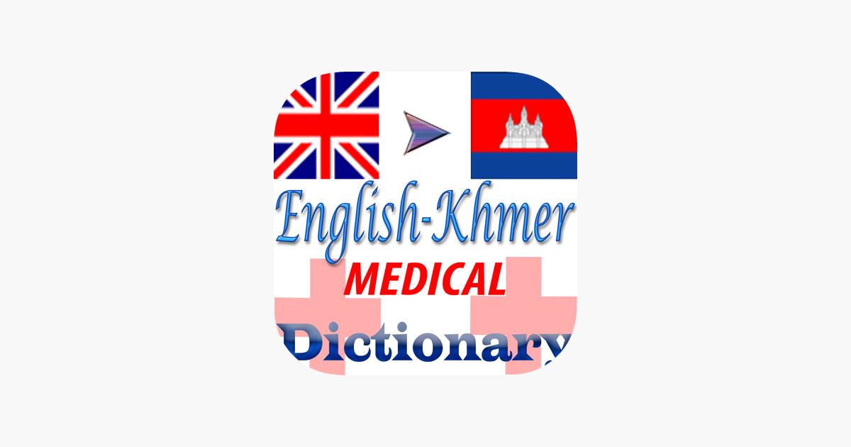 English Khmer Medical Dictionary On The App Store