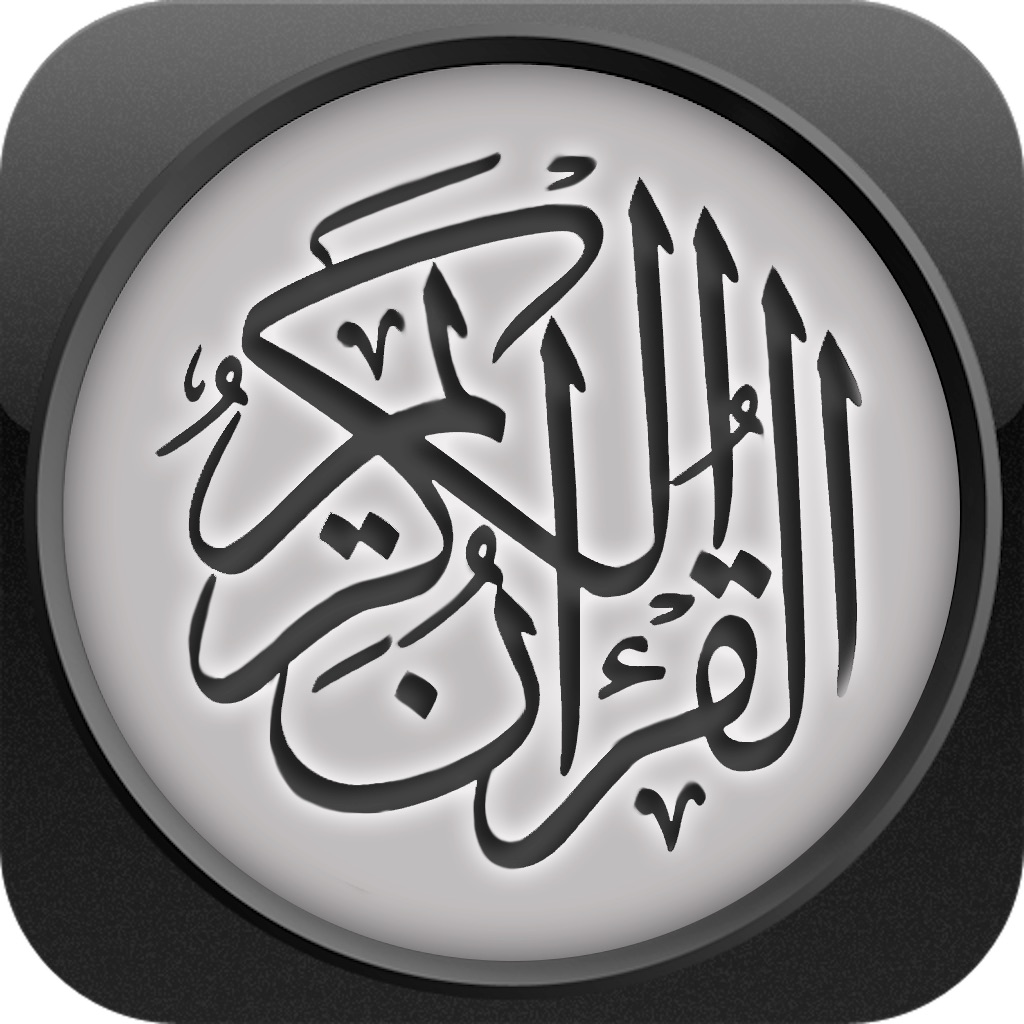 Quran Pak - for iOS - Free download and software