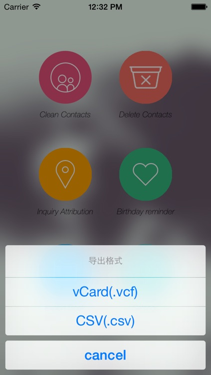 Contacts Manager-The most intelligent contact management tool