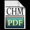 CHM to PDF Fast Converter - Yue Jun Gong