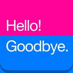 HelloGoodbye: group email and templates