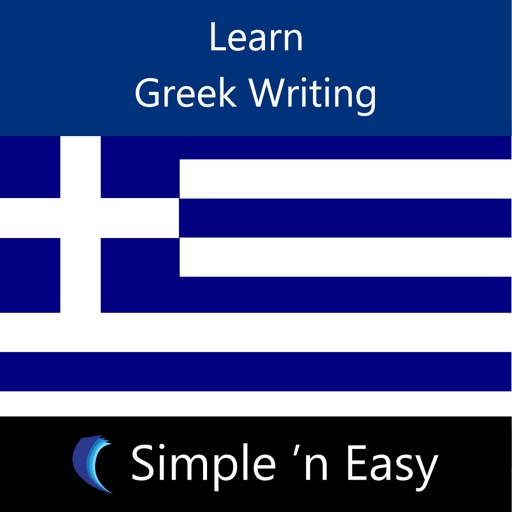 Learn Greek  Writing by WAGmob