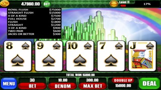 Players Touch Poker screenshot two