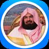 MP3 Quran- Abdurrehman Al Sudais