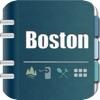 ボストンガイド