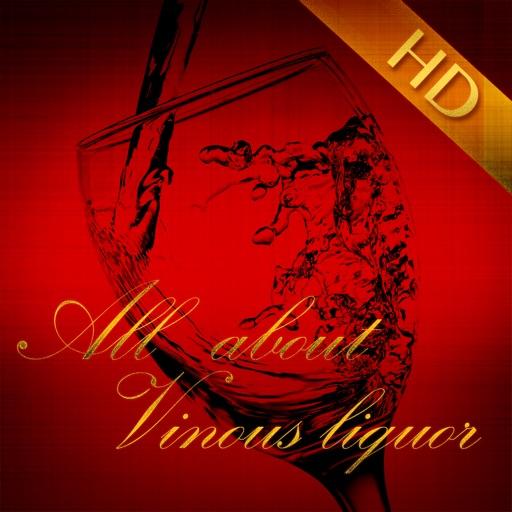葡萄酒大全 HD