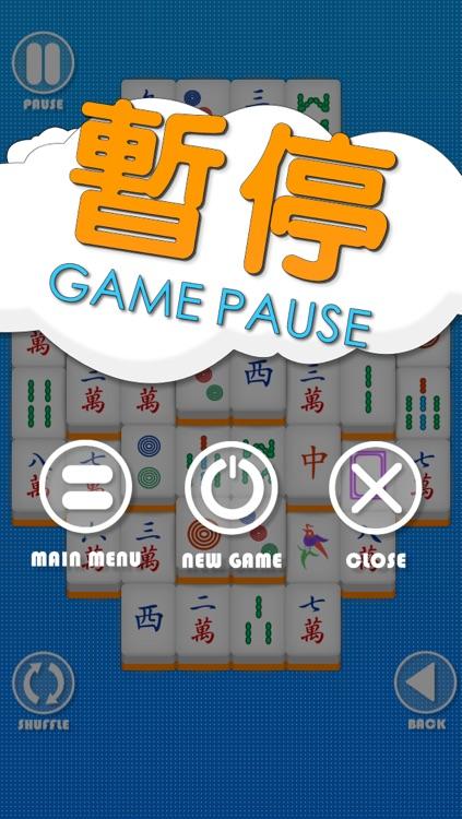 Mahjong Match EX screenshot-3
