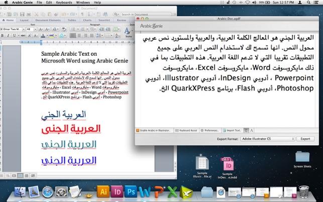 Arabic Genie on the Mac App Store