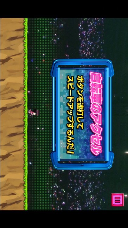 【ぱちログ】ぱちんこAKB48 バラの儀式 アンコールモードチャレンジ screenshot-3