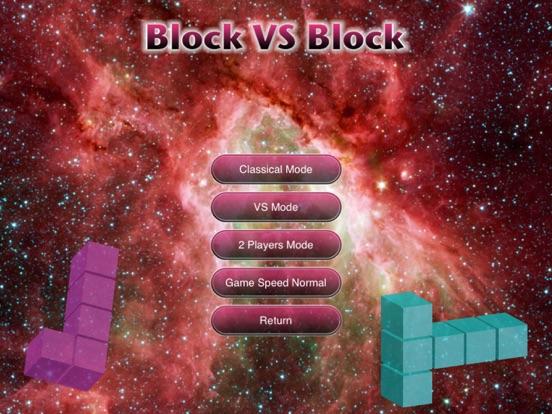Block vs Block Скриншоты8
