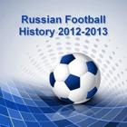 Rusia la historia del fútbol 2012-2013 icon