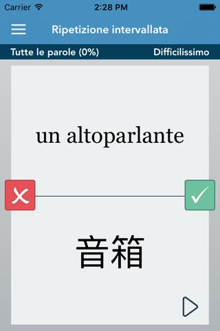 Italian   Chinese - AccelaStudy® screenshot 2