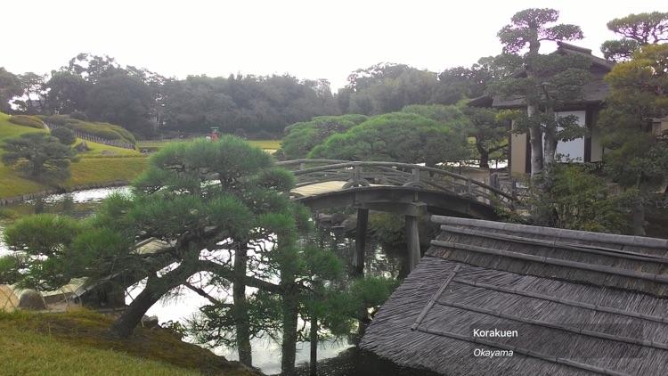 Komachi - Japanese Places