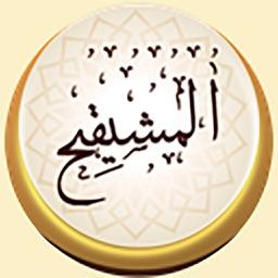 meseqah