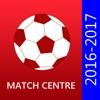 俄罗斯足球2016-2017年匹配中心