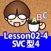 誰でもわかるTOEIC(R) TEST 英文法編 Lesson02 (プラクティス:練習問題と解説)