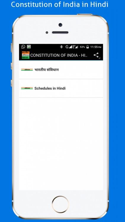 Constitution of India Hindi