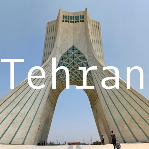 hiTehran: Offline Map of Tehran (Iran)