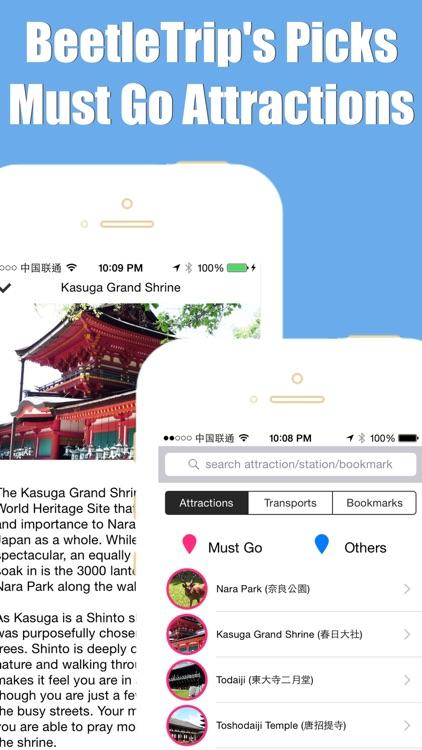 Nara travel guide and offline city map, Beetletrip Augmented Reality Train and Walks advisor screenshot-3