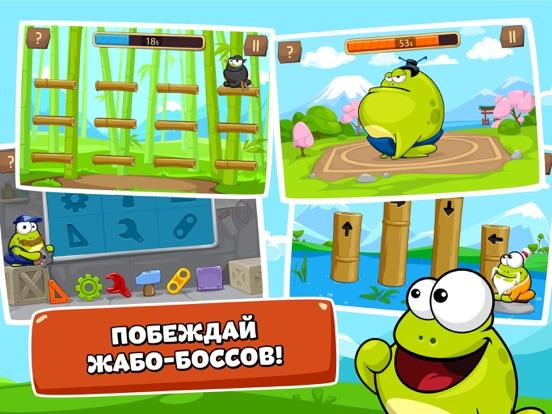 Скачать игру Tap the Frog Faster