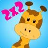 Safari Math Free - Multiplication times table for kids