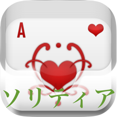Activities of Solitaire for iPhone free