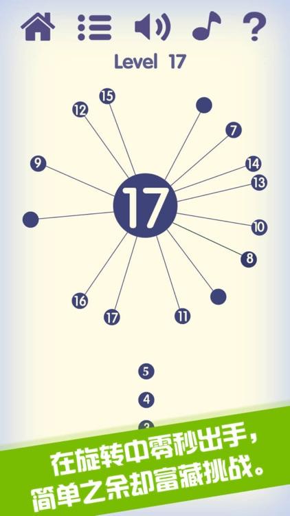 见缝插针—挑战自我免费手机休闲益智力小游戏联盟