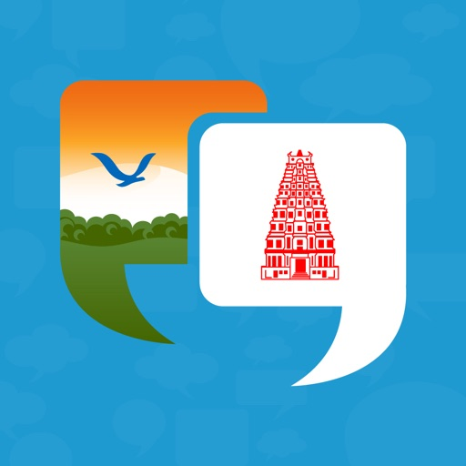 Learn Kannada Quickly - Phrases, Quiz, Flash Card