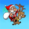 圣诞老人大冒险