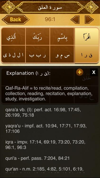 myQuran - Read Understand Apply the Quran screenshot-3