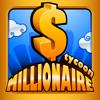 大富豪の実業家 Millionaire T...