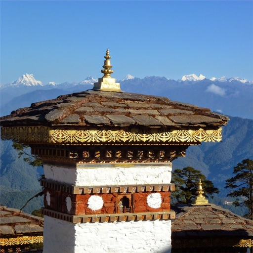 Bhutan Travel:Raiders,Guide and Diet icon