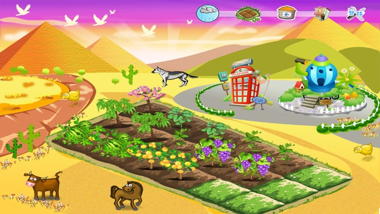 iFarms online screenshot-1