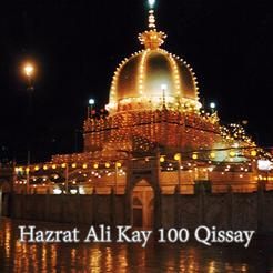 Hazrat Ali Kay 100 Qissay
