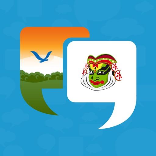 Learn Malayalam Quickly - Phrases, Quiz, Alphabet