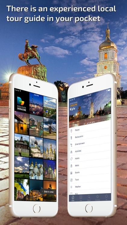 Kiev Travel Guide & offline city map