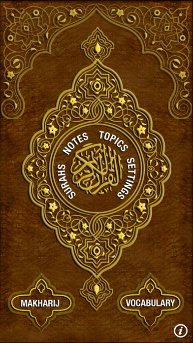 myQuran - Read Understand Apply the Quranのおすすめ画像1