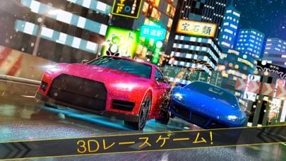 スポーツ GT 車 レース ゲーム無料 。 カー レーシング 競争のおすすめ画像1