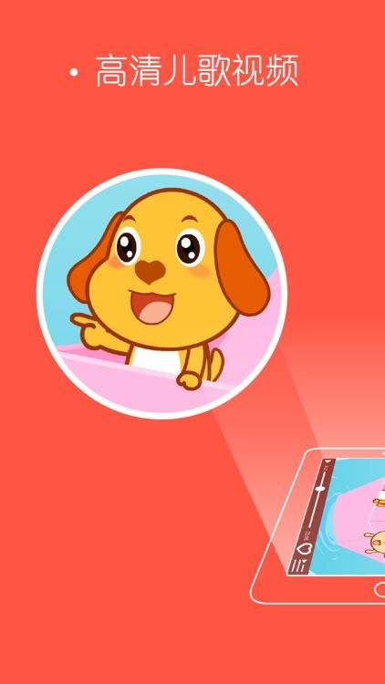 亲宝儿歌动画-高清儿童经典故事益智动画片