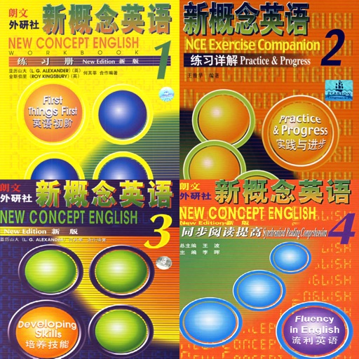 新概念英语1~4册笔记知识点大全