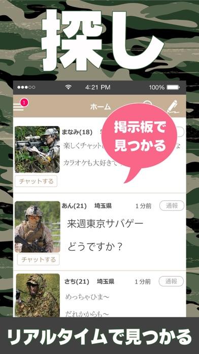 埼玉 ゲイ 掲示板
