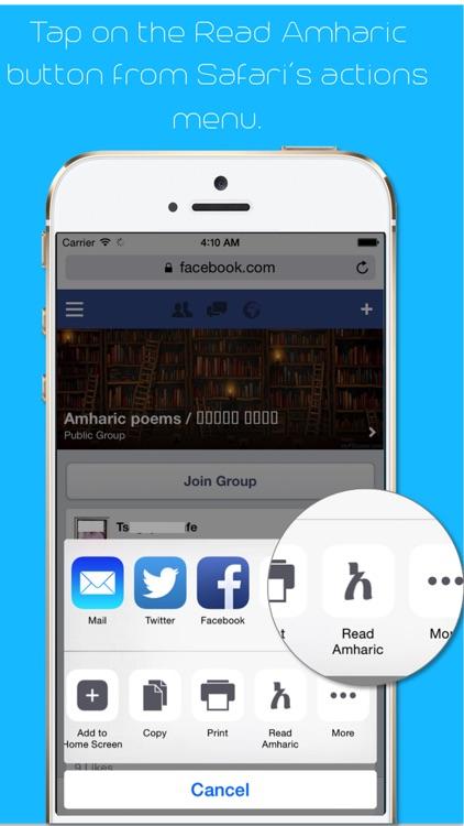 Amharic Reader screenshot-3