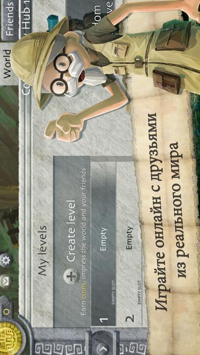 Скриншот №4 к El Dorado - Ancient Civilization Puzzle Game