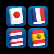 Learn Asian & European bundle by Codegent