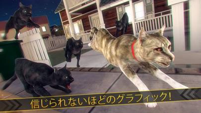 マイ ねこ レース ワールド 3d ネコ 動物 あつめ 暇つぶし ゲーム紹介画像2