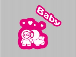 ~~ To celebrate our launch we are making our Baby sticker pack FREE for a limited time only