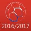 俄罗斯足球2016-2017年-的移动赛事中心