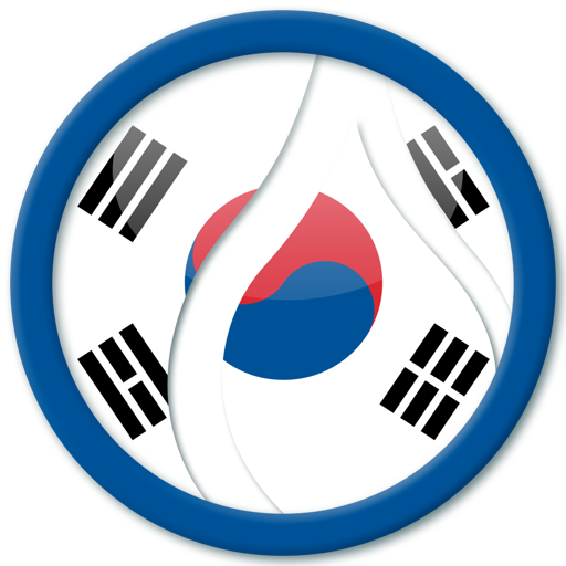 Learn Korean - Instant Immersion