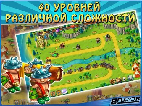 Medieval Defenders Saga TD Средневековые Зашитники Сага для iPad